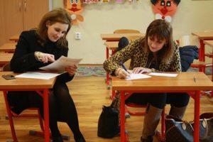 Escuelas de padres y ampas en Murcia-madres